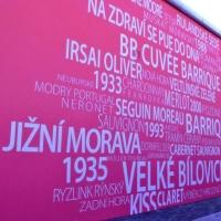 Morava 2016
