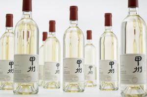 Japonská vína