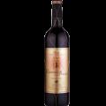 Rioja Bodegas Ramirez Reserva