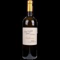 Chardonnay Santa Cristina Zenato