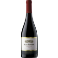 Pinot Noir - Errazuriz Max Reserva